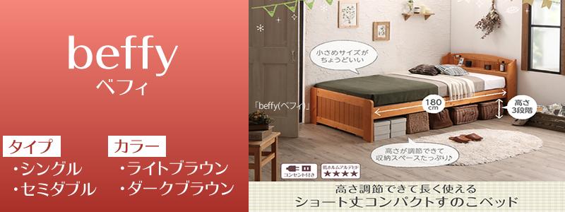 ベッド研究所通販 送料無料【キング&クイーン】
